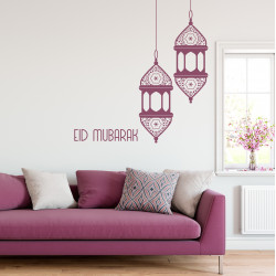 Sticker Mural Ramadan Eid Mubarak