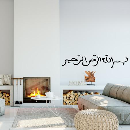 Sticker Mural Bismillah-2