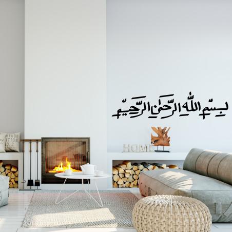 Sticker Mural Bismillah-4