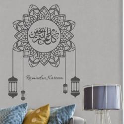 Sticker Mural Ramadan 2