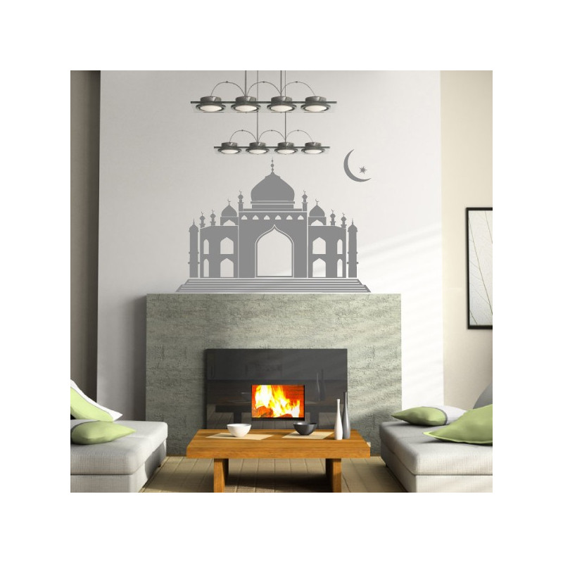 Sticker Mosquée Islamique Lune