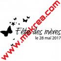 Sticker Vitrine Fête des mères - Papillons coeurs