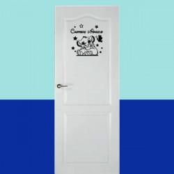Sticker de porte - Roi Lion Etoiles Papillon + prénom personnalisé