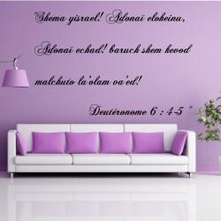 Texte : Shema yisrael! Adonaï eloheinu ...