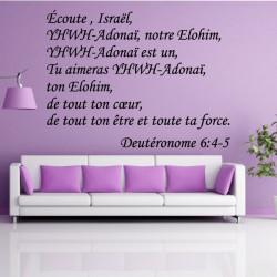 Texte : Écoute, Israël, YHWH-Adonaï, notre Elohim