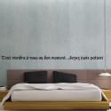 """Sticker Texte """"Tout viendra à vous au bon moment…Soyez juste patient"""""""