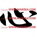 Sticker Signe Chinois Coeur