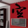 Sticker Signe Chinois Vide