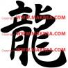 Sticker Signe Chinois Dragon