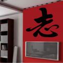 Sticker Signe Chinois Ambition