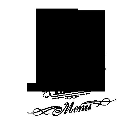 Sticker Cloche de plat - menu